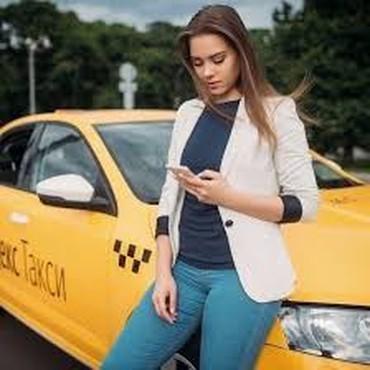 Бесплатное подключение к ЯндексТакси Брендинг