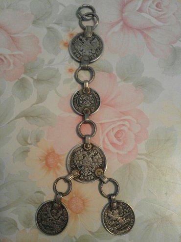 Куплю старинные кыргызские украшения в Бишкек