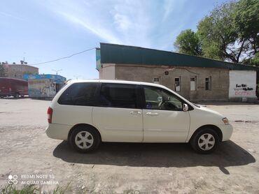 прицепы для легковых автомобилей цена в Кыргызстан: Mazda MPV 2 л. 2000 | 400000 км