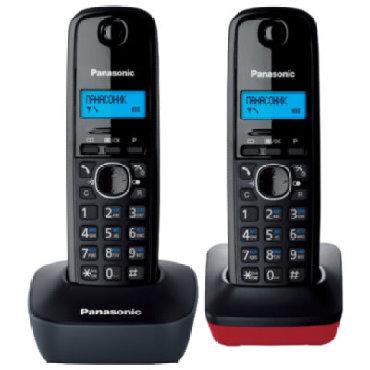 Panasonic KX-TG1612RU3- комплект из базы и двух трубок- стандарт DECT-