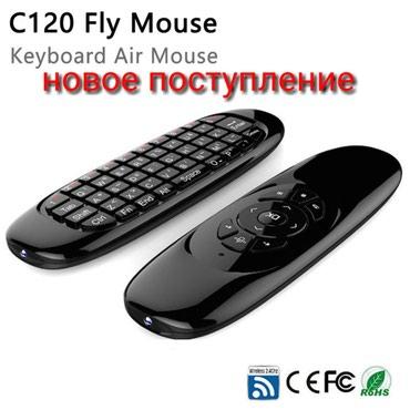 Пульт-клавиатура-мышь с гироскопом. 1000 сом. в Бишкек