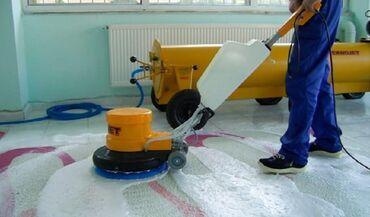 Химчистка ковров в Бишкекемы чистим ковры круглый годВывоз и доставка