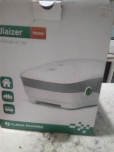 Ингалятор компрессорный cn 233 бишкек - Кыргызстан: Небулайзер сдаю в аренду. Маска взрослая маска детская и мунштук для
