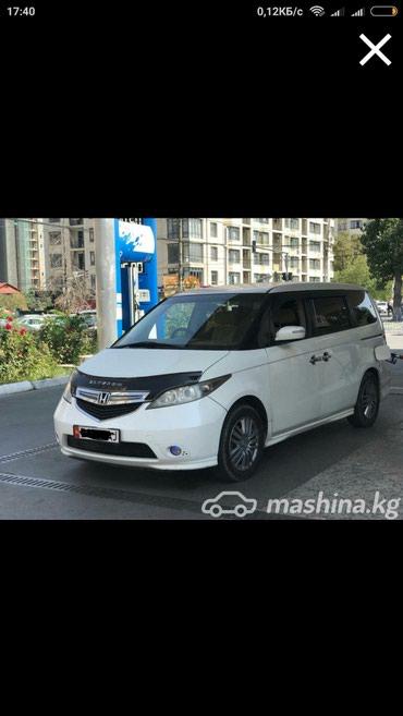 Услуги, минивэн,7 мест, Хонда в Лебединовка