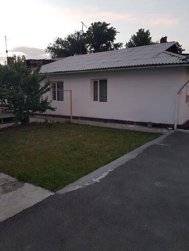 сколько стоит утеплить дом в бишкеке в Кыргызстан: 700 кв. м 4 комнаты, Забор, огорожен