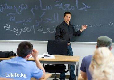 Языковые курсы - Язык: Турецкий - Бишкек: Языковые курсы | Английский, Арабский, Китайский | Для взрослых, Для детей