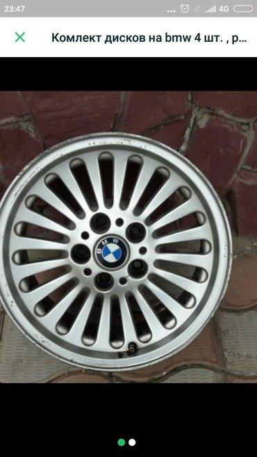 BMW  в Кант