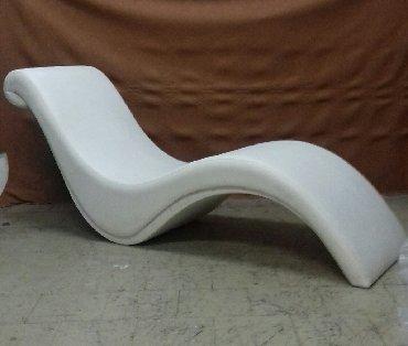 Fotelje | Srbija: Dizajnerska sofa-fotelja bela. Prelepa dizajnerska sofa za sedenje i