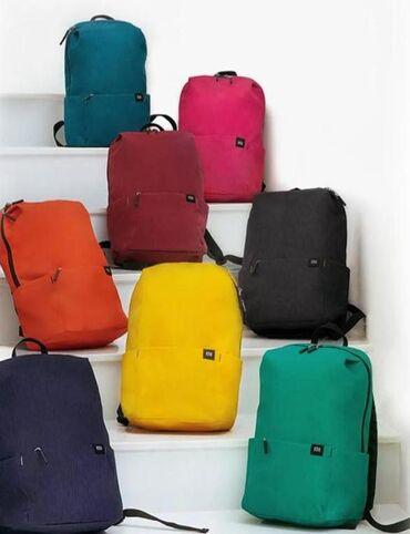 "Terranova baku online - Azərbaycan: ◇Xiaomi MI Mini Backpack◇Online mağaza ""GoldTech Baku""◇Yeni◇Çatdırılma"