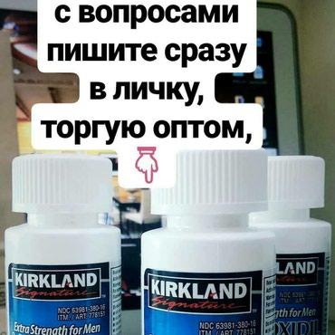 средство для сужения влагалища в Кыргызстан: МИНОКСИДИЛ 5 %Лучшее средство для роста волос и бороды прямиком из