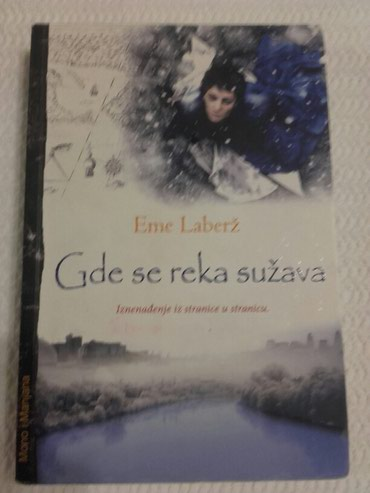 Eme Laberz GDE SE REKA SUZAVA - Beograd