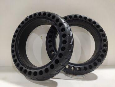 Бескамерные шины для электросамокатов. Покрышка выполнена из цельного