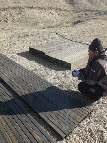сетка мак в бишкеке в Кыргызстан: Сетка кармаганга 4 бала керек акысы (ограждения) адрес токтогул