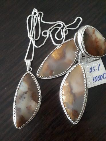 ПродаюНовый красивый серебр комплект в Бишкек