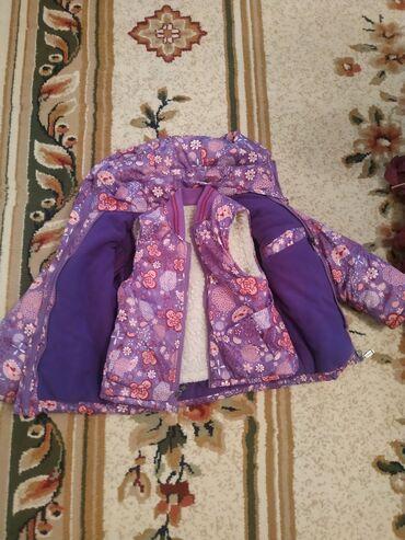 Детская зимняя куртка с комбинезоном. На 2 годика