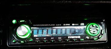 Pionir radio mp3 sa cd, svetli u mraku u dobrom stanju, zainteresovani