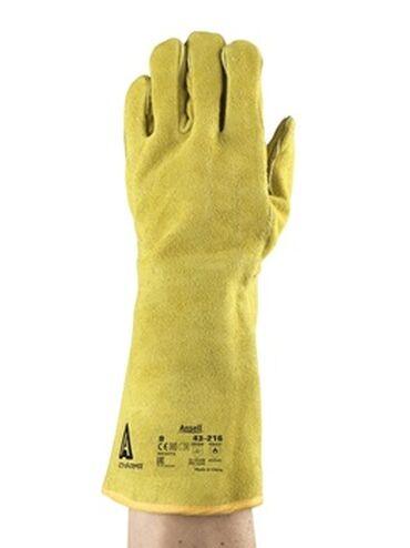 Бытовая химия, хозтовары - Кыргызстан: Перчатки-краги ВОРКГАРД 43-216 Перчатка обеспечивающая высокую