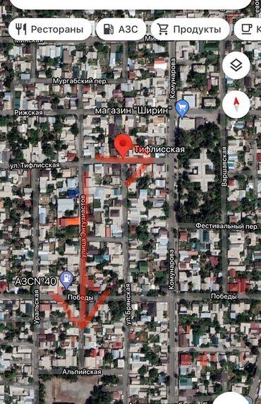 установка газа на авто цена in Кыргызстан | СТО, РЕМОНТ ТРАНСПОРТА: 60 кв. м, 4 комнаты, Сарай, Забор, огорожен