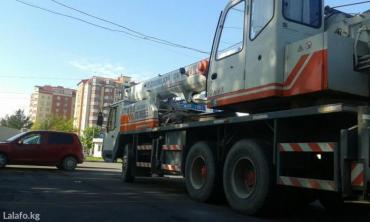 Услуги Автокрана! Мы предоставляем услуги автокрана по Бишкеку а также в Бишкек - фото 4