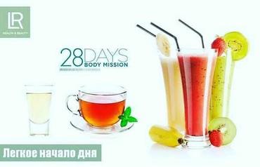 Овощи, фрукты - Кыргызстан: ☝ЛЕГКОЕ НАЧАЛО ДНЯ ИЛИ КАК ПРАВИЛЬНО ЗАВТРАКАТЬ? Завтрак «запускает»