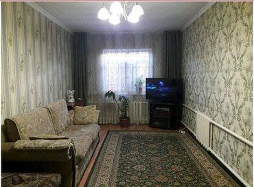 р-н Щербакова/Манаса 4 сотки дом расположен по ул.Кызыл-кийская/Витебс in Бишкек