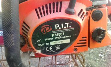 Продам бензопилу P.I.T. в новом состоянии. Документы имеются