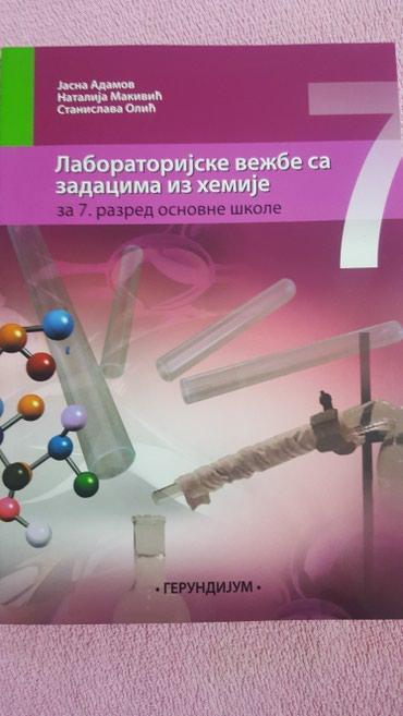 7 razr. hemija laboratorijske vezbe sa zadacima gerundijum novo - Sremska Mitrovica