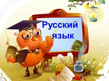 Canon 3 v 1 printer kseroks skaner - Кыргызстан: Репетитор по русскому языку.  12 мкр  3-11 классы