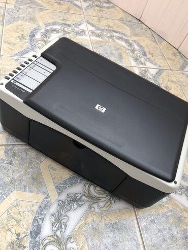 - Azərbaycan: Printer