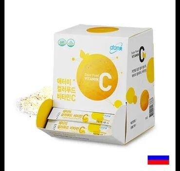 атоми детские витамины в Кыргызстан: Детский витамины С от корейской компаний Атоми. Рекомендуется:-