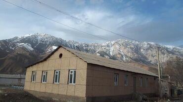 futbolka ben 10 в Кыргызстан: Нарын шаарынын, военкомат аймагынан 30сотых жери менен 10комнат