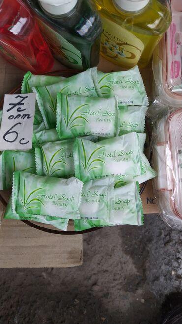 1021 объявлений: Отдельное мыло для гостиниц коттеджей производства Индонезии ц