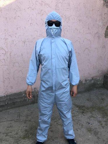 Защитный костюм 750сом