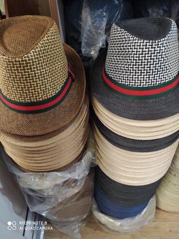 Подростковые шляпа Панама оптом   Отправка по всем регионам 🚚