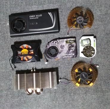 видеокарты 256 бит в Кыргызстан: Кулер для видеокарты. Несколько штук. В рабочем состоянии. Не шумят