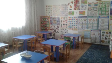 """Частный детский сад """"Счастливые в Бишкек"""