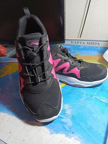 матиз 2 коробка автомат ош in Кыргызстан | АВТОЗАПЧАСТИ: Продаю оригинальные кроссовки для девочки фирма LiNing абсолютно