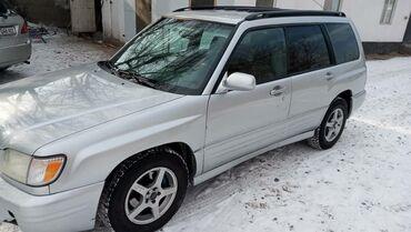 мини поля бишкек в Кыргызстан: Subaru Forester 2.5 л. 2001 | 200154 км
