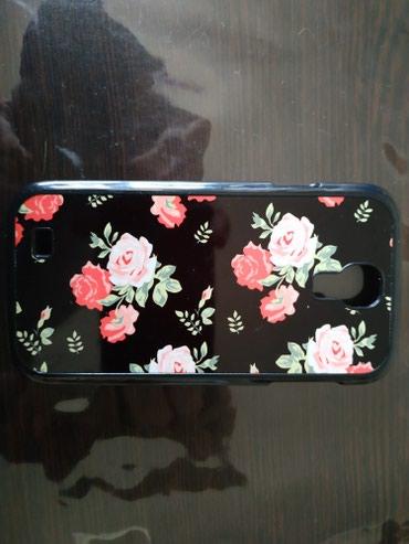 Bakı şəhərində Samsung Galaxy S4 üçün kabura 2AZN