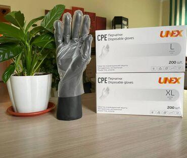������������ ���������������� ������������ в Кыргызстан: Винилосодержащие перчатки сре - литой текстурированный сополиэфир