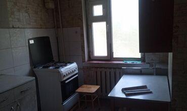 сойку кыздар бишкек в Кыргызстан: Сдается квартира: 2 комнаты, 50 кв. м, Бишкек