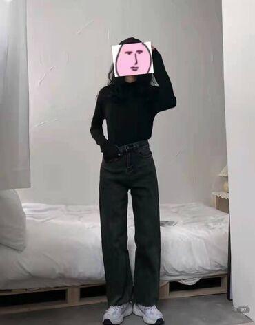 Τζιν - Ελλαδα: Black jeansA perfect version of jeans suitable for people under