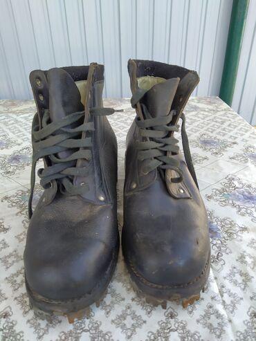 Личные вещи - Чат Кёль: Ботинки кожанные горные, 44 размер