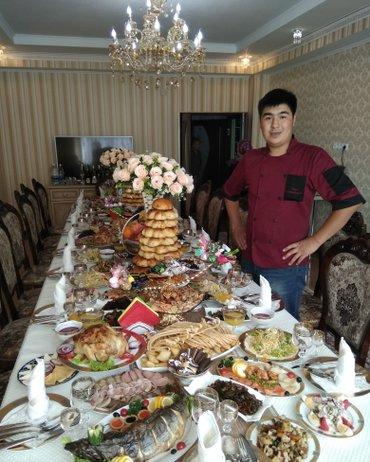Повар на выезд  куда тосуу Кыз узатуу. тушоо той, Жентек той, там той  в Бишкек