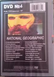 Bakı şəhərində Dvd National Geographik