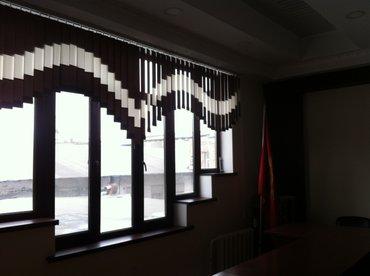 Сдаю офис 24м2 с евроремонтом,  центр  в в Бишкек