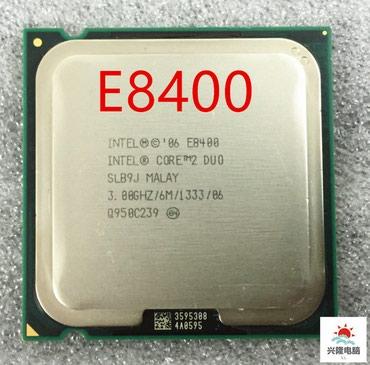 процессоры 775 сокет 1. Intel core 2 duo E8400  3.0 GHz / 6m / 1333 в Бишкек