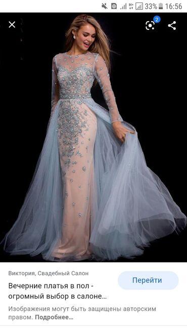 На прокат платье. Цена: 1000. Подробнее