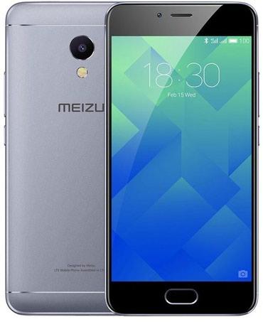 meizu xiaomi - Azərbaycan: Meizu M5s (3GB,16GB, Stay Gray)Məhsul kodu: Kredit kart sahibləri 18