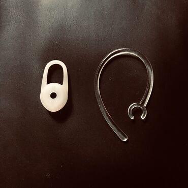 Слуховые аппараты - Кыргызстан: Вакуум для Bluetooth наушников и держатель на ухо